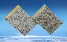 外墙保温装饰一体板维护成本