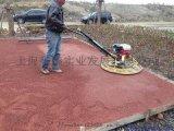陽江市譽臻彩色透水地坪材料,彩色藝術壓模路面施工