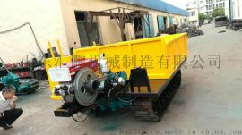 定制各种尺寸履带运输车 液压自卸式履带拖拉机