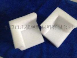 東莞樟木頭EPE珍珠棉貼合L型珍珠棉護角