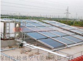 热水工程太阳能龙岗热水系统空气能