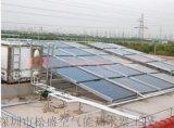 熱水工程太陽能龍崗熱水系統空氣能