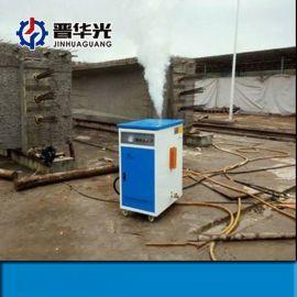 江苏全自动蒸汽发生器电加热蒸汽锅炉出厂价