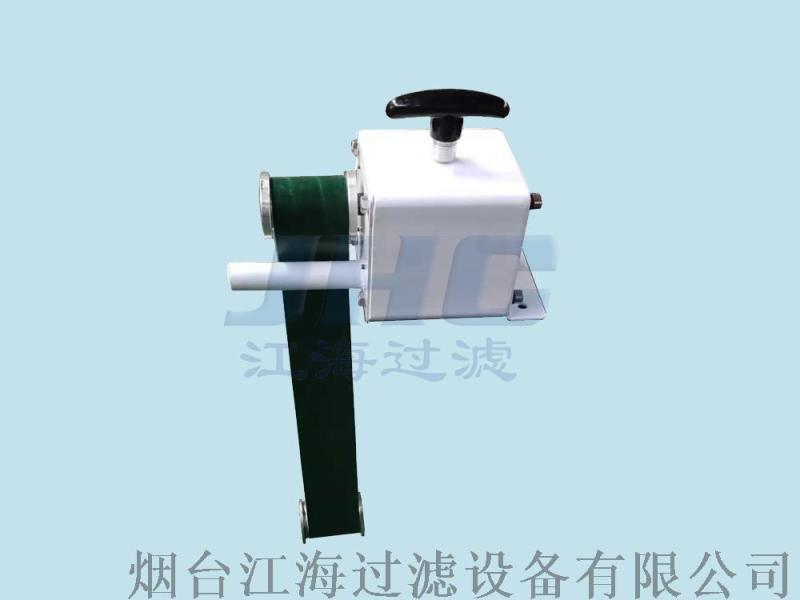 攜帶型帶式除油機 油水分離刮油機