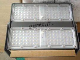 欧普150WLED投光灯冷白光IP65高防水