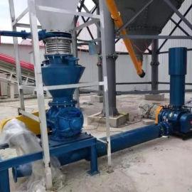 气力输送设备恒宇厂家供应仓泵 旋转供料器 卸料阀