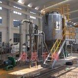 食品化工醫藥高速離心霧化乾燥機磷酸鐵鋰LPG系列噴霧乾燥設備