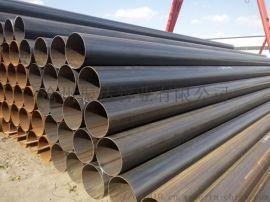 污水排放用大口径直缝钢管