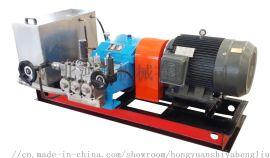 3DSY-S70超大流量试压泵