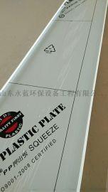 防腐耐电 低收缩性 PP板材