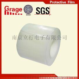 PE高粘保护膜,磨砂表面保护膜