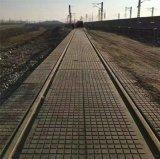 橡胶道口板 铁路平交道口板 橡胶道口铺面板