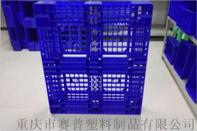 南岸塑料托盘叉车田字托盘载货塑料托盘1210