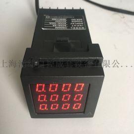三电压(电流)多功能数显表
