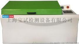 PV1210標準無水加熱鹽霧試驗機