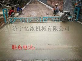 框架式整平机 混凝土地面提浆压实整平 水泥面震实梁