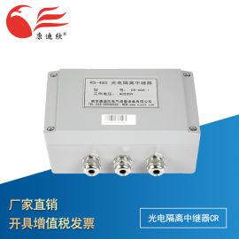 CR系列光电隔离中继器