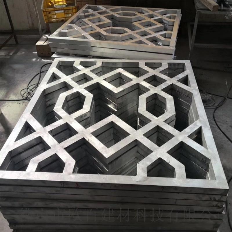 舊街改造仿古鋁窗花 鋁方管焊接窗花 木紋色鋁窗花