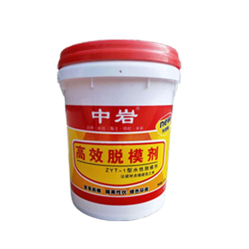 水性混凝土脫模劑 湖南中巖ZYT脫模劑