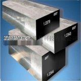 供应宝钢T10A碳素工具钢 T10A钢板