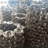 A182F304孔板法蘭滄州恩鋼