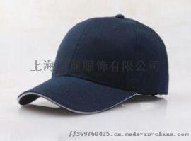 厂家定做帽子、鴨舌帽、食品帽可绣字印字logo