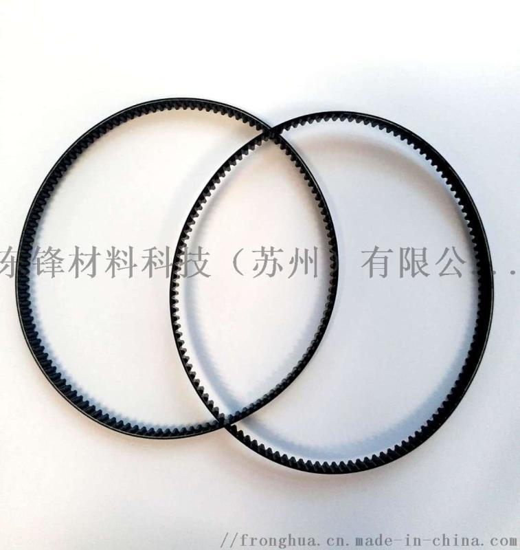 2M/S2M圆弧齿形传动皮带