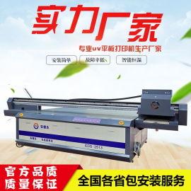 河北石材UV大板打印机 岗石大板背景墙3D打印机