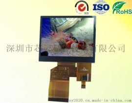 3.5寸横屏竖屏两用TFT/640*480分辨率