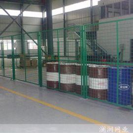 **厂家仓库隔离栅防护网 黄色围栏网铁丝网