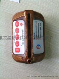 天良TLT05台卡式多功能无线呼叫分机