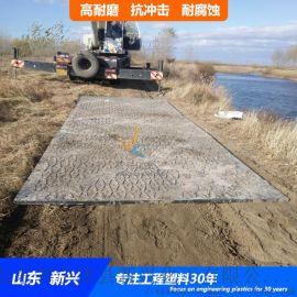 防滑铺路板 高承重铺路板 临时防陷铺路垫板使用方案