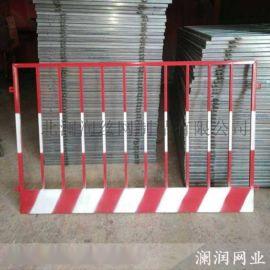长春红白相间基坑临边护栏网 竖杆基坑安全围栏