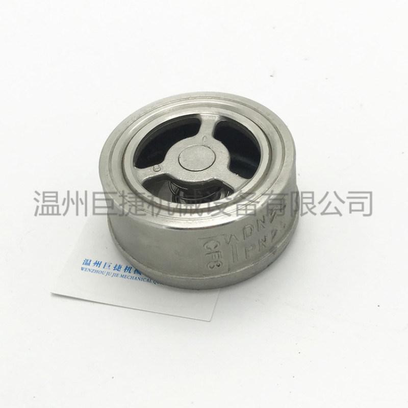 H71-16P对夹式止回阀 薄型止回阀