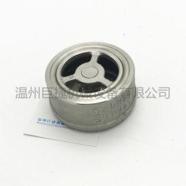 H71-16P對夾式止回閥 薄型止回閥