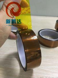 新鹏达0.06咖啡色阻燃胶带(XP-065Q)