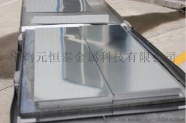 工业炉用钼带耐高温钼板