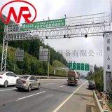 廠家直銷高速公路龍門架 限高杆 ETC門架收費系統