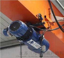 欧式梁电动葫芦直轮导向轮电动葫芦箱形单梁电动葫芦