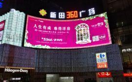 河南郑州LED节能显示屏