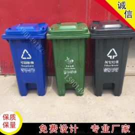 户外塑料垃圾桶果皮箱果皮箱带轮子垃
