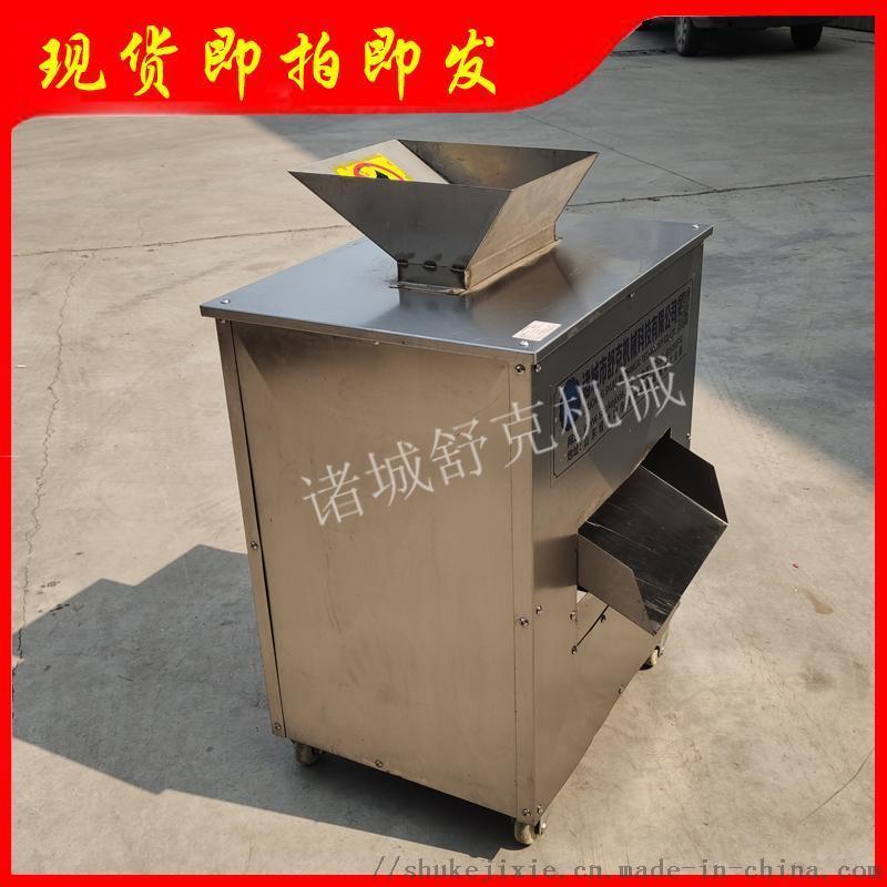 商用鲶鱼切片机 厂家直销立式鸡鸭切块机