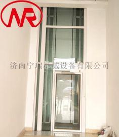 无机房曳引家用电梯 复式楼小型家用电梯