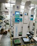 梅州医用电子身高体重测量仪 身高体重医用  仪