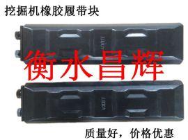 路面机械橡胶配件