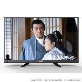 惠科HKC 32寸松下屏液晶电视机 高清画质 超级蓝光解码