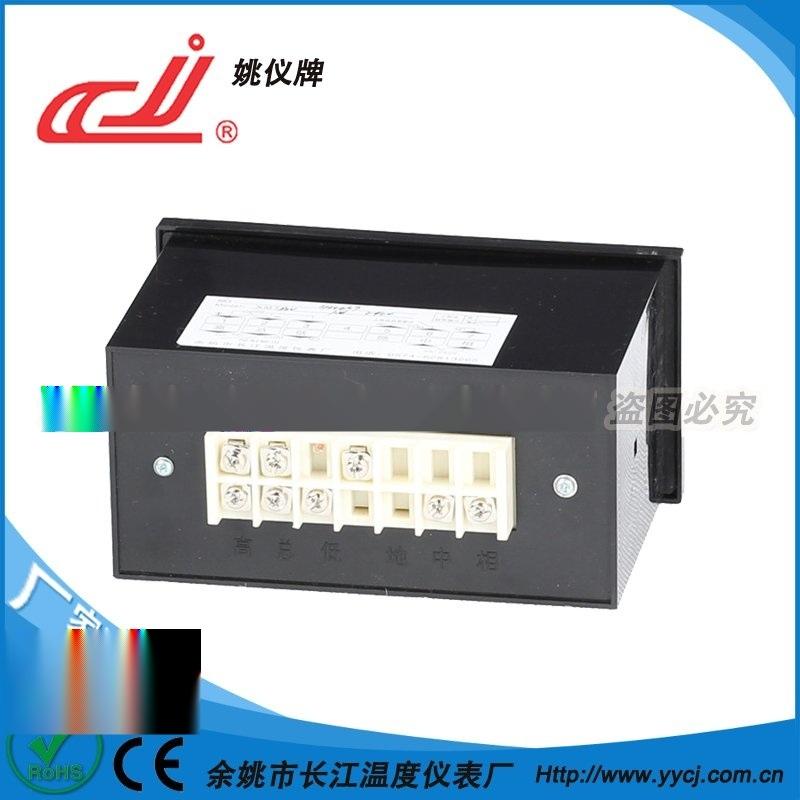 姚仪牌XM-TDW1001/2单一信号指定输入数显指针系列温度调节仪表