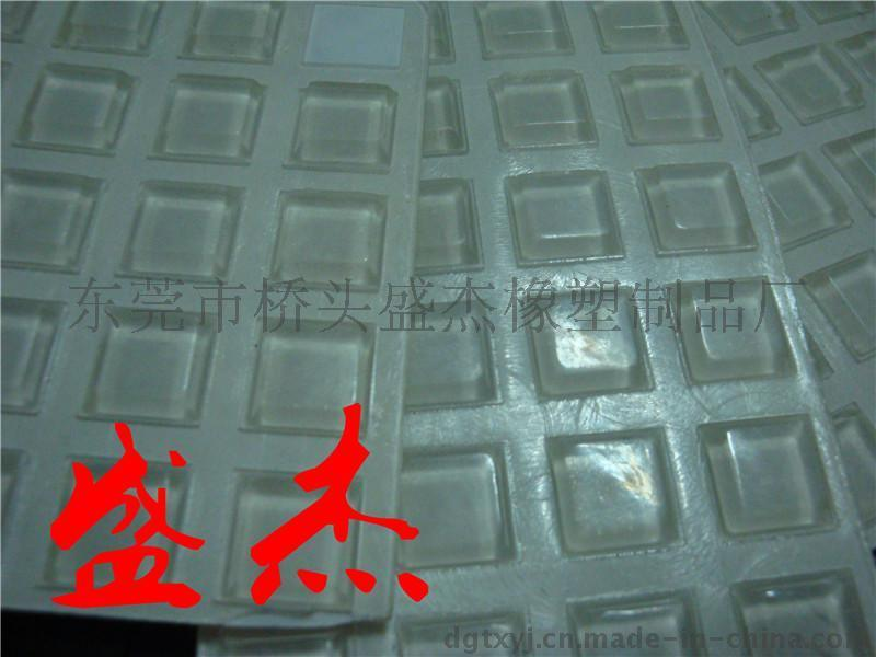 硅胶防滑垫片,自粘硅胶防滑垫片
