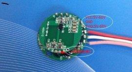 微波感应模组雷达控制开关AL3410