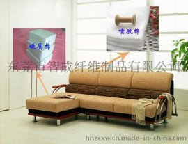 东莞厂家直销环保硬质棉